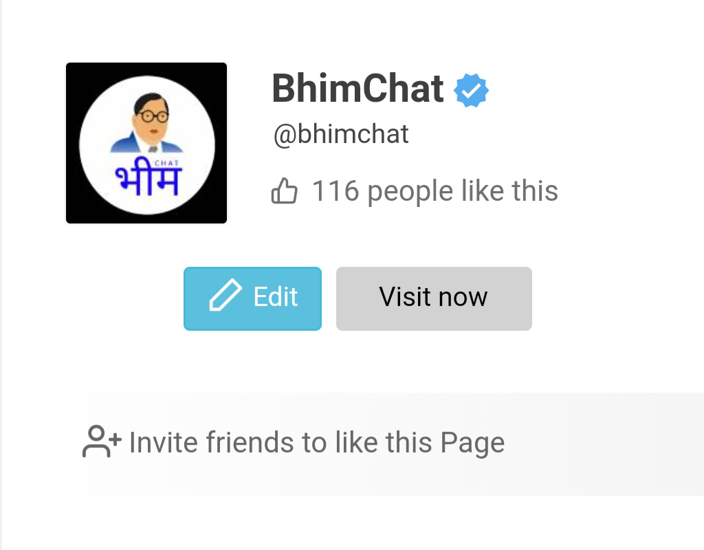 Photo of भीम चैट पर पेज केसे बनाये। How To Create BhimChat Page In Hindi