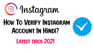 How To Verify Instagram Account In Hindi 2021 [Latest Trick]