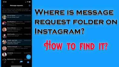 Where Is Message Request Folder On Instagram? (Guide)